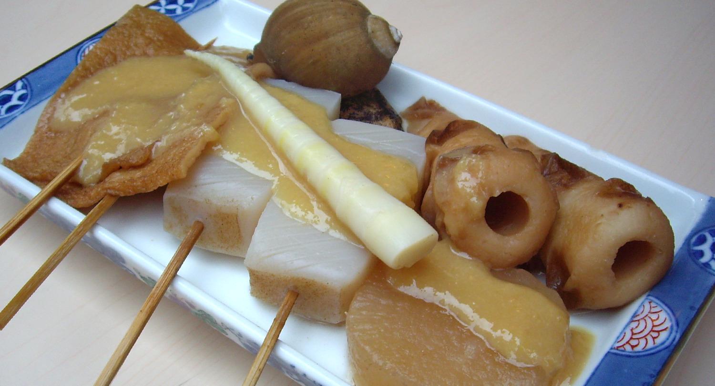 あおもりご当地食めぐり 青い森食のエリア 青森生姜味噌おでん