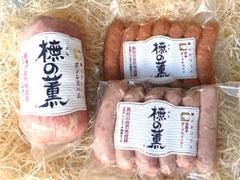 長谷川自然豚のハム・ソーセージ