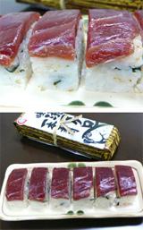 海峡マグロ一本寿司