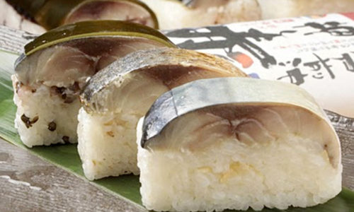 青森県の新しい駅弁「鯖の押し寿し三種」