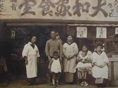津軽の味を伝え続けて80年以上、弘前市「大和家」