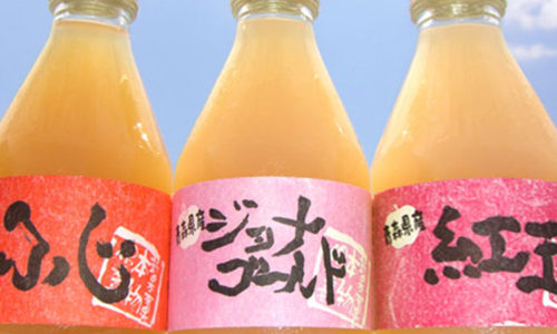 減農薬栽培無添加ストレートジュース3品種飲み比べセット