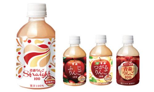 エキナカ限定ジュース「青森りんごStraight100」