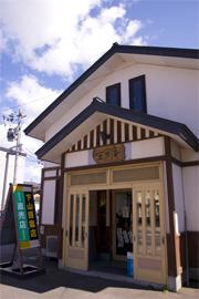 下山豆富店(五所川原市)