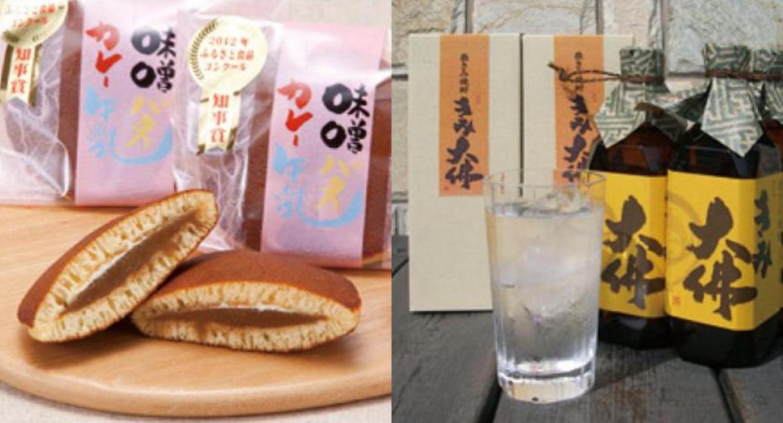 松栄堂「味噌バターカレー牛乳どら焼き」、農業生産法人有限会社 ANEKKO「きみ大佛」