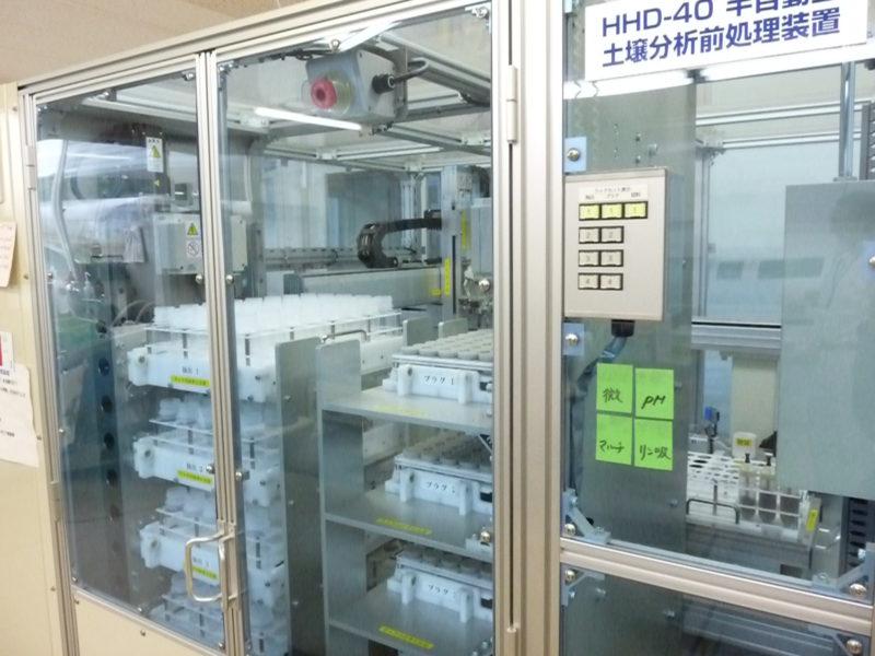 土壌診断室