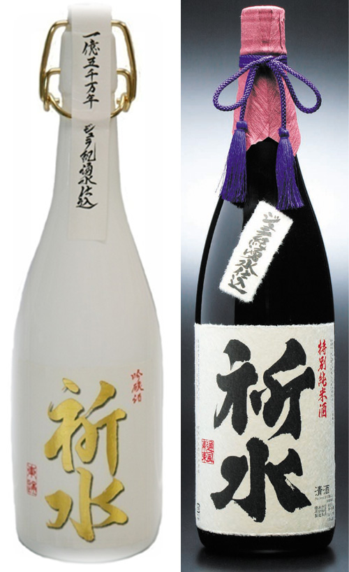 日本酒「祈水」
