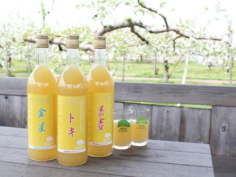 「希少な黄色りんご」ジュース
