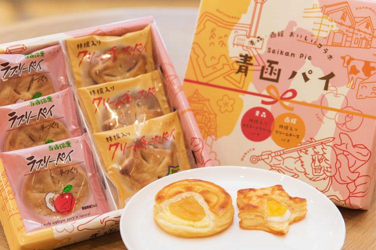 青函パイ(はとや製菓)
