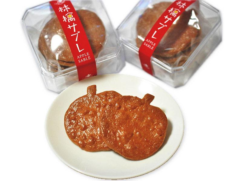 林檎サブレ(甘精堂本店)
