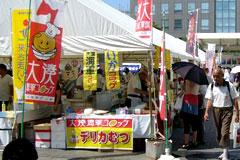 あおもりご当地食めぐり 本州最北端食のエリア 大湊海軍コロッケ販売の様子