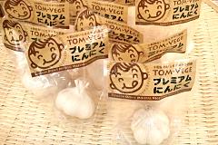 あおもりご当地食めぐり 十和田・三沢食のエリア 十和田おいらせ餃子プレミアムにんにく