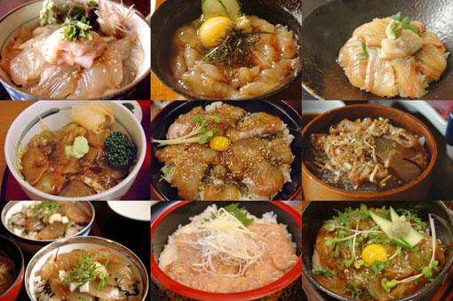 あおもりご当地食めぐり 奥津軽食のエリア 鰺ヶ沢ヒラメのヅケ丼 さまざまなお店で作られたオリジナルヅケ丼