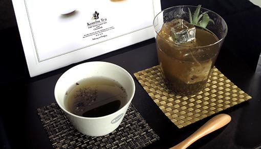 黒こんぶ茶