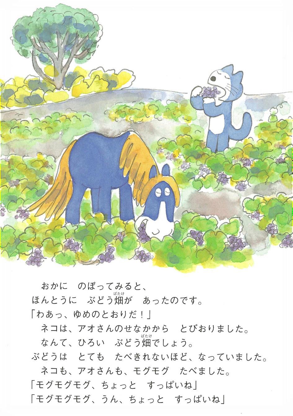 ラベルは三戸町出身の漫画家・絵本作家、故馬場のぼる氏のイラスト