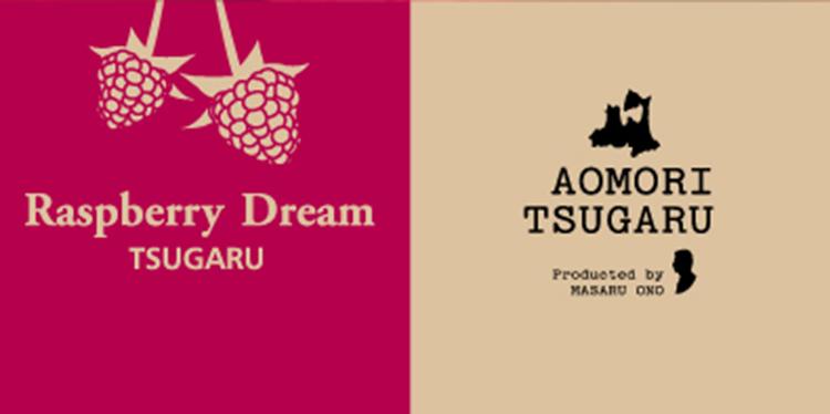 Rasberry Dream TSUGARU パッケージ