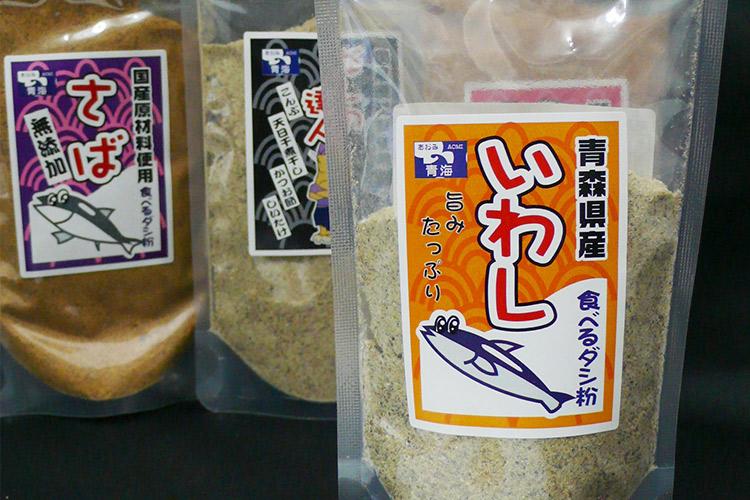 食べるダシ粉シリーズ「青森県産いわし粉末」