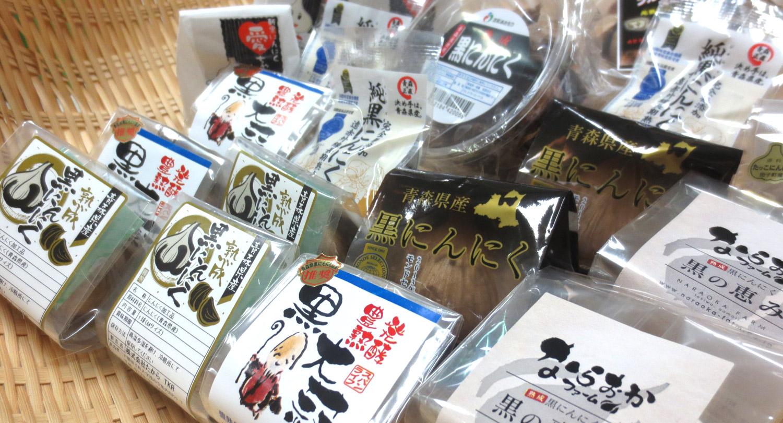 青森の黒にんにく 旬の食材2015年8月