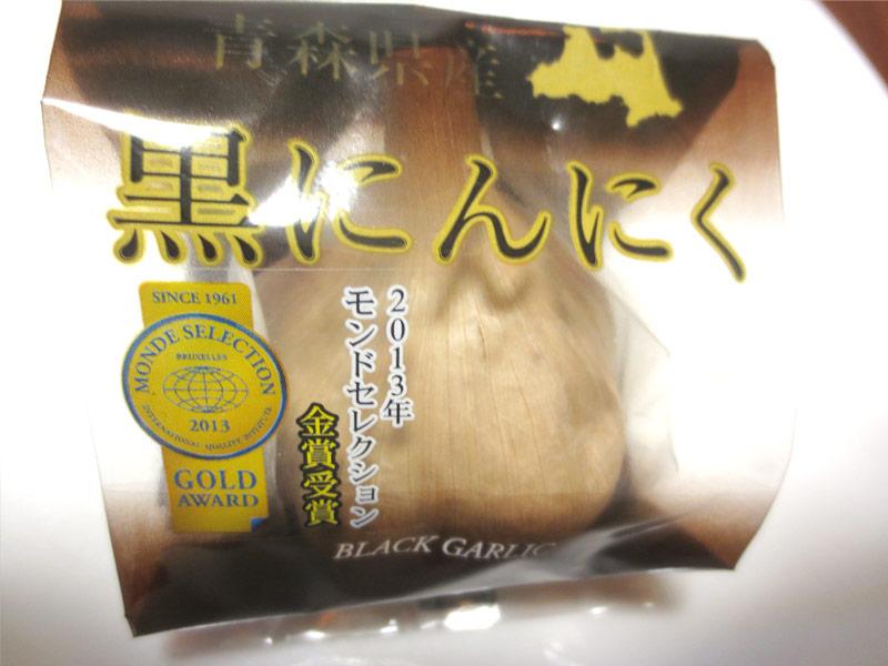 熟成黒にんにく 青森第一食糧 有限会社