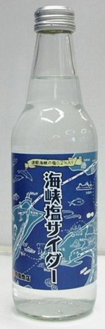 海峡塩サイダー 青森県風間浦村