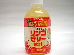 リンゴゼリー飲料