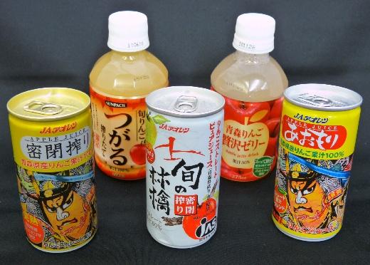 いろいろな品種を使ったりんごジュース