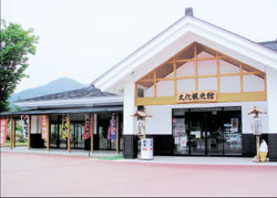 青森が味わえるお店 青森県内 中南津軽地域 お食事処「彩里」(道の駅 いかりがせき)