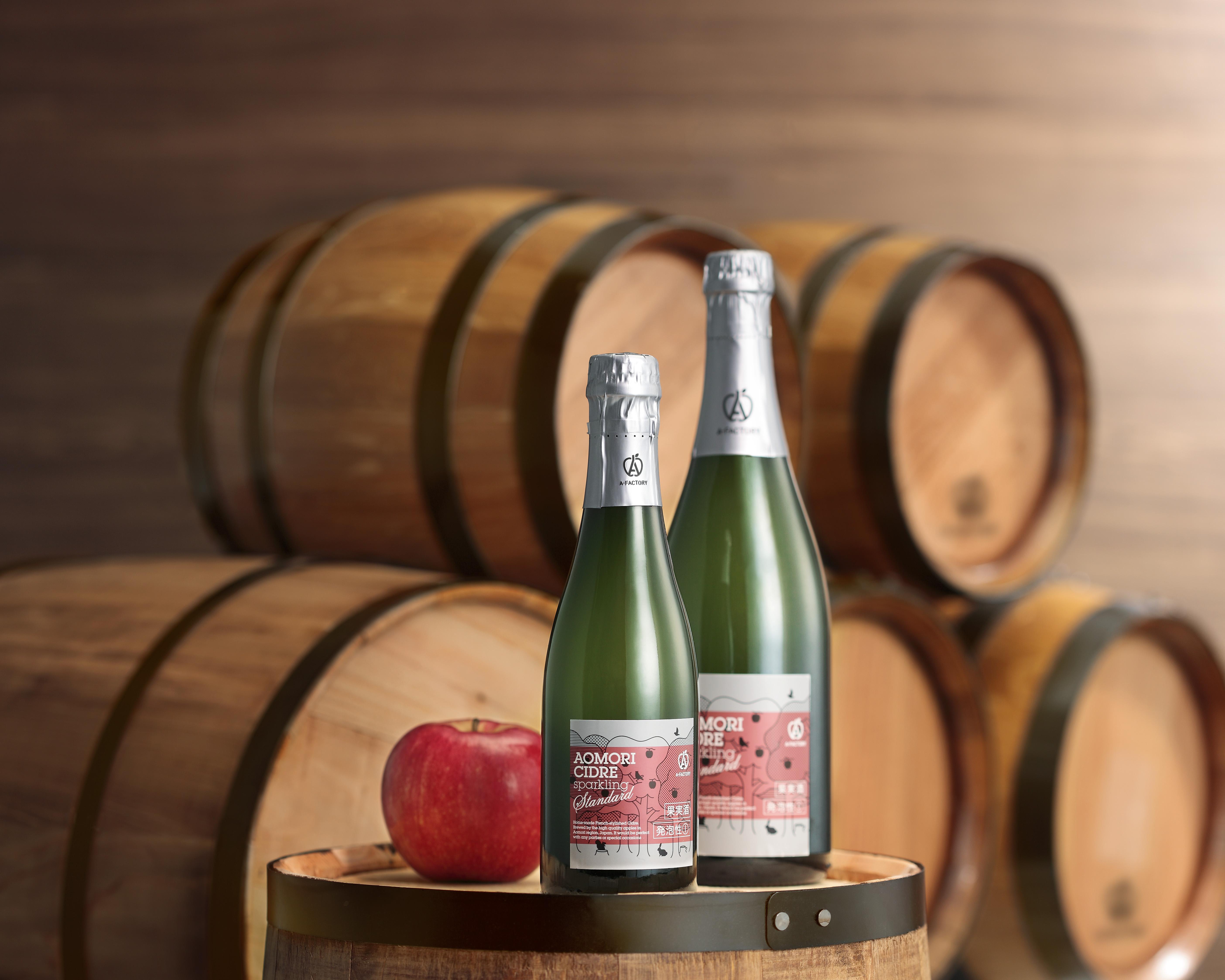 2011年12月号 あおもりのりんご酒「シードル」と「食」