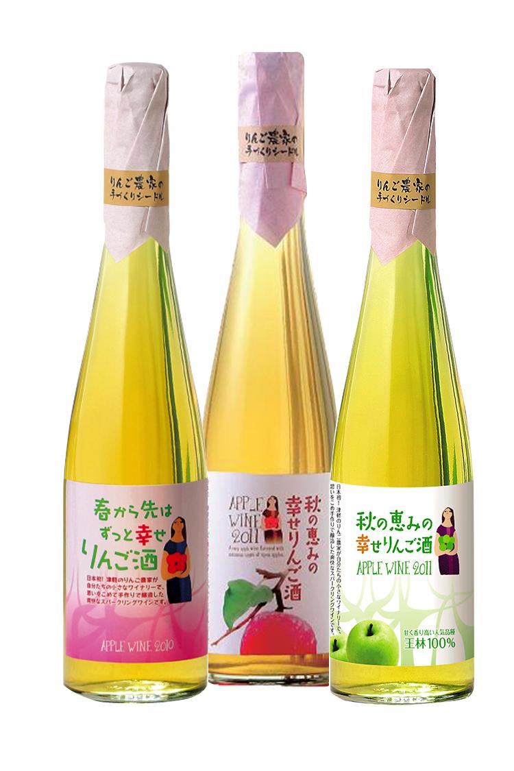 りんご酒 NPO法人くろいし・ふるさと・りんご村