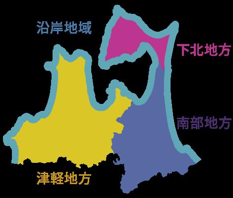 青森県の郷土料理