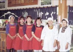 青森が味わえるお店 青森県内 三八地域 そばの里 けやぐ