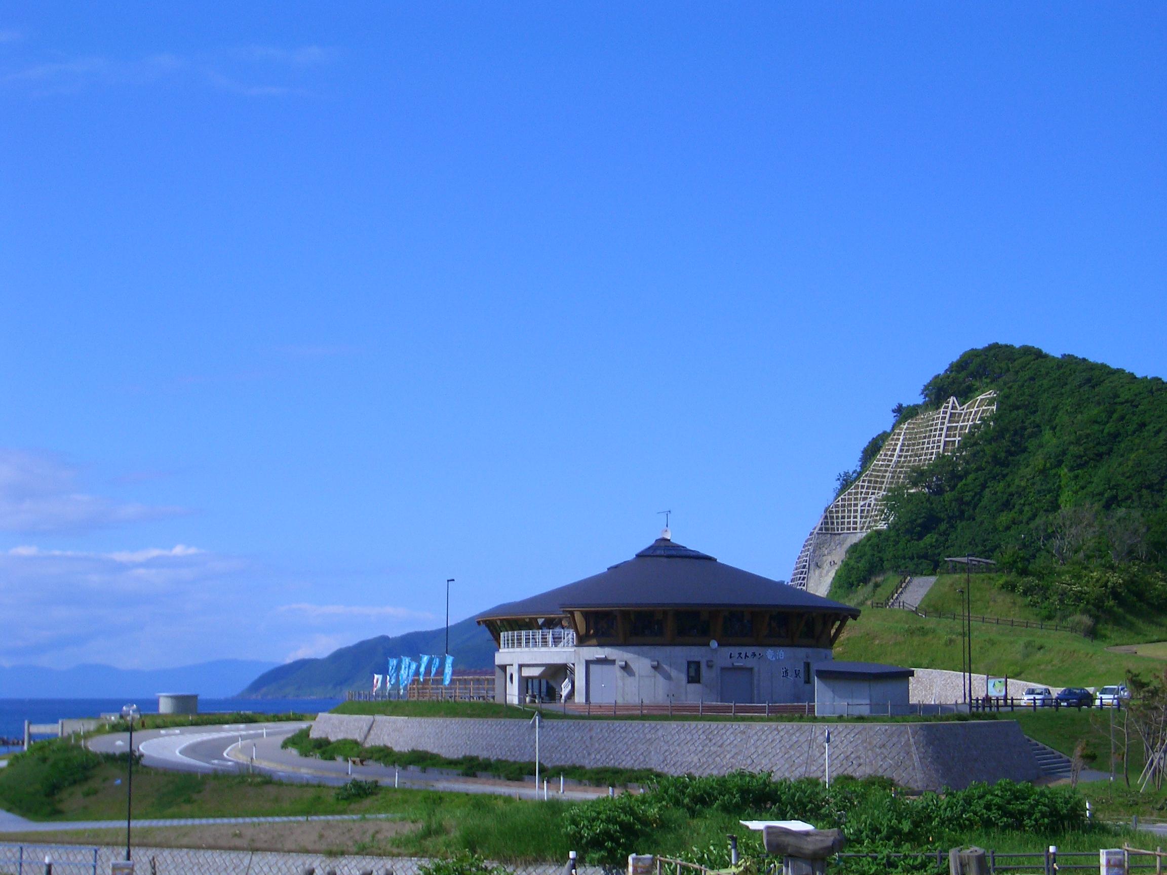 青森が味わえるお店 青森県内 西南津軽地域 道の駅こどまり レストラン竜泊