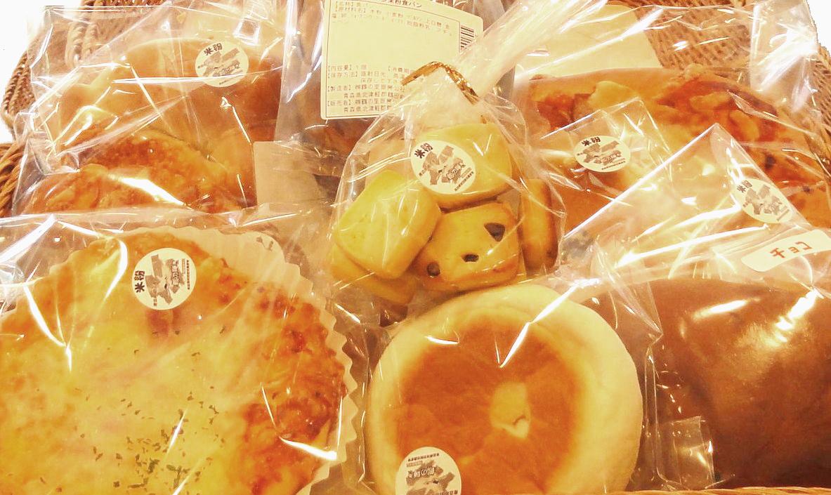 道の駅つるた「鶴の里あるじゃ」の米粉食品
