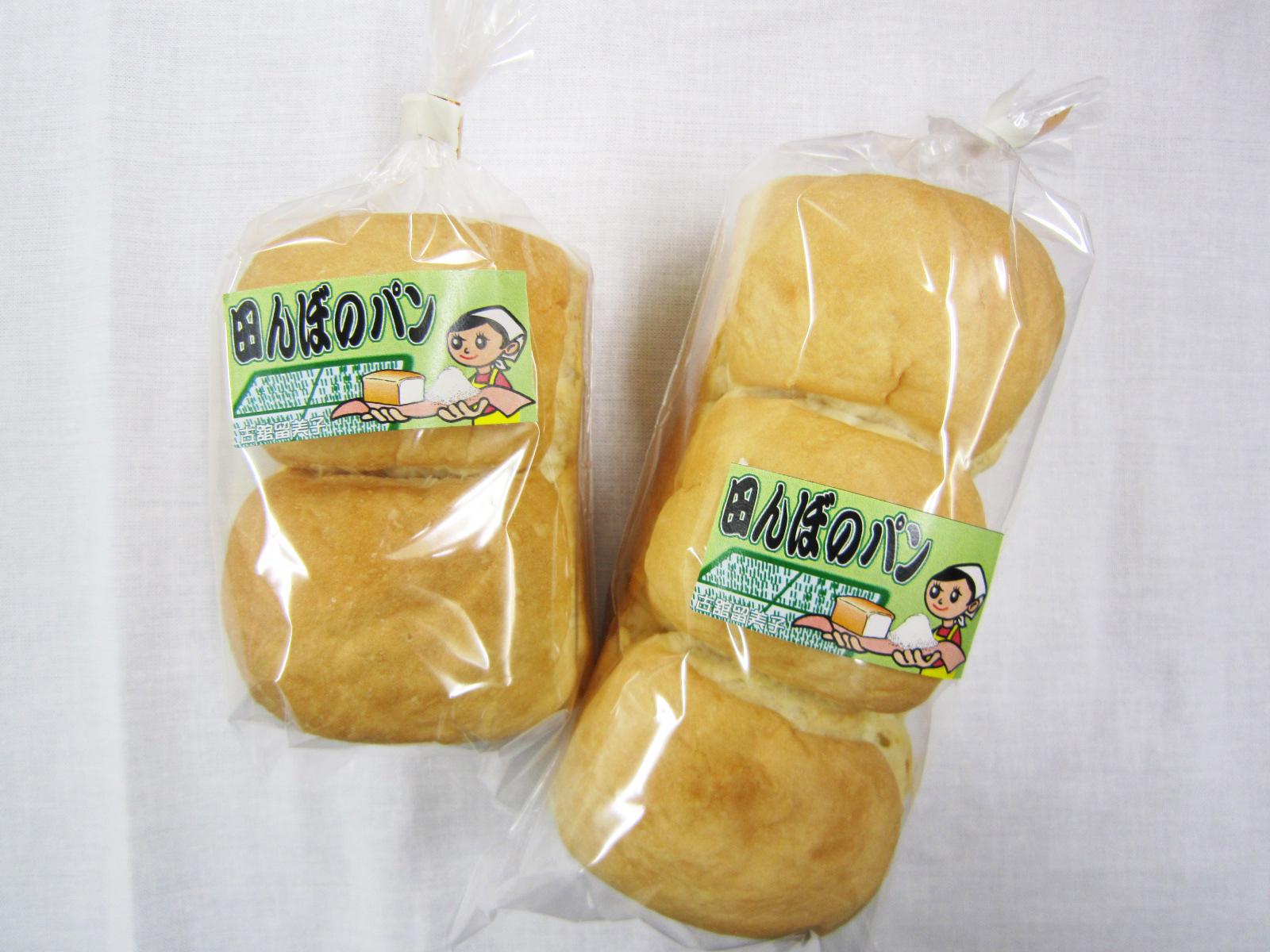 生産者 古舘留美子さんの田んぼのパン(2つ山、3つ山)