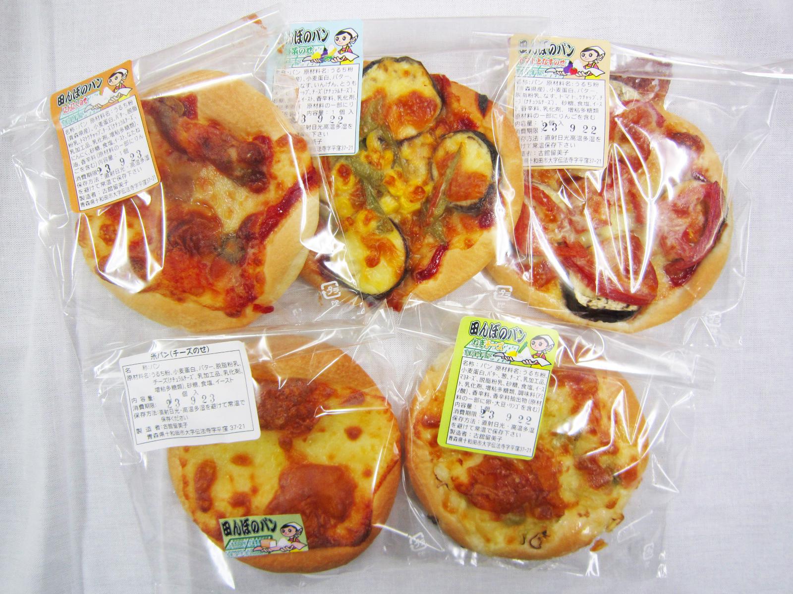 生産者 古舘留美子さんの田んぼのパン