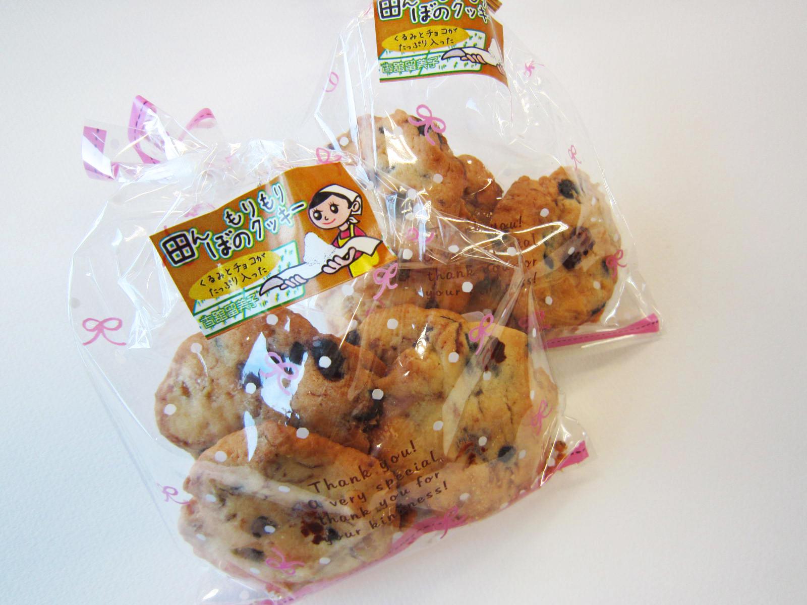 生産者 古舘留美子さんのもりもりクッキー