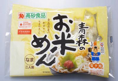 高砂食品(株)青森のお米めん
