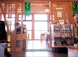青森が味わえるお店 青森県内 西南津軽地域 レストランわらび