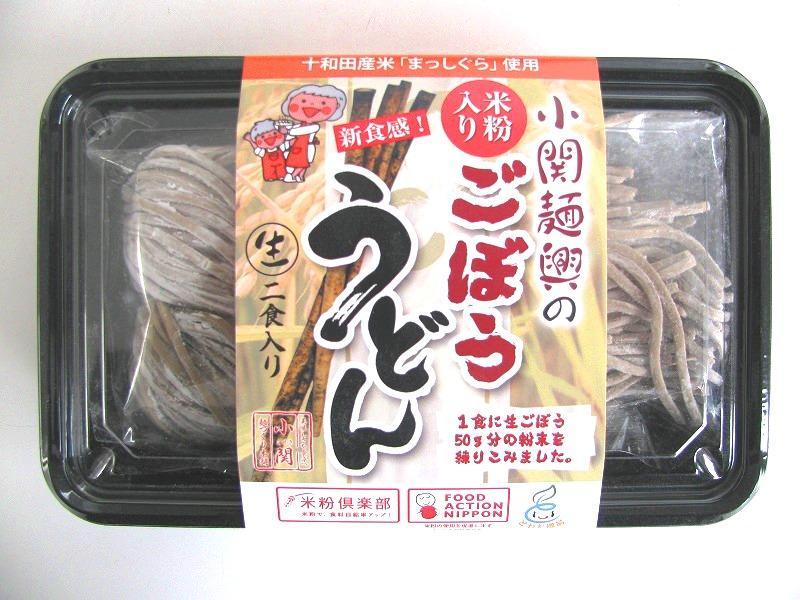 ごぼう入り米粉麺