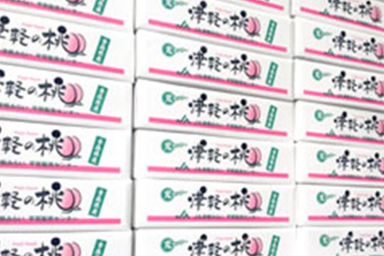 津軽の桃 ロゴマーク