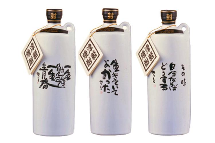 相田みつをボトル(本格米焼酎25度 )