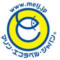 MELジャパン(マリン・エコラベル・ジャパン)の生産者段階認証を取得
