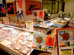 中島水産売場