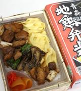 青森地鶏弁当