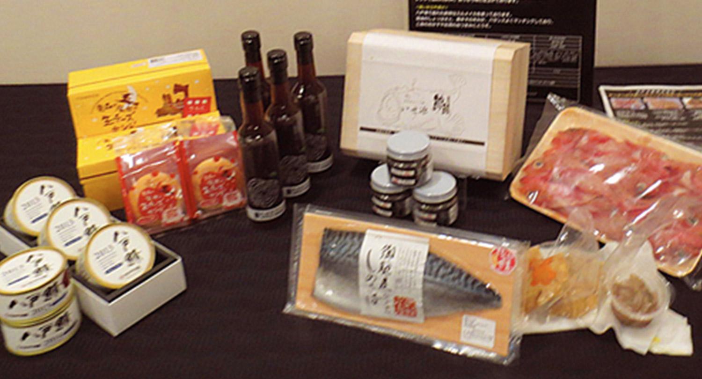 2014年12月 旬の食材 フラッグシップ商品