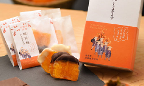 妙丹柿チョコディップ