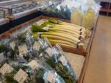 JA産直プラザ 野菜の販売棚