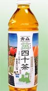 青森萬(よろず)四十茶