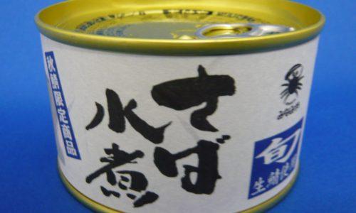 さばの水煮缶