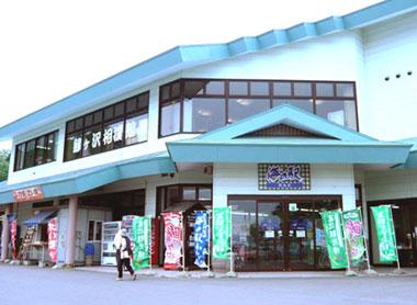 農産物直売所「あじ・彩・感」(海の駅「わんど」内)